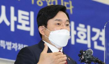 """원희룡, 윤석열·최재형 또 직격 """"간판 필요했나"""""""