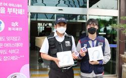 동국제강, 직원들에 아이스크림 선물…혹서기 현장 지원