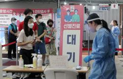 코로나 확진자, 또 2000명 넘나…서울도 역대 최대