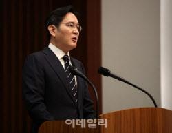 금감원, 이재용 부회장 삼성생명 대주주 '적격' 판단