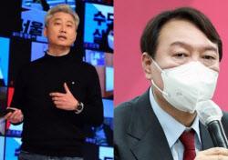 """윤석열 '고발사주 의혹'에…김근식 """"후보 사퇴 걸고 돌파해야"""""""