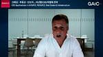 """[GAIC2021]딕 블루위트 """"ESG, 전체 투자 과정에 도입해야"""""""
