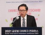 "[GAIC 2021] ""ESG가 리스크 줄이고 수익률 높인다"""