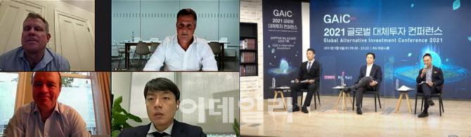 "[GAIC2021]""ESG 핫한 인물은 이재명""…카메라 꺼진 후에도 열띤 토론"