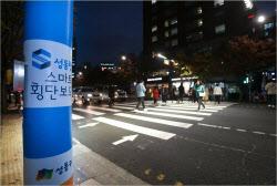 성동구, 국토부 '2021년 스마트도시' 인증