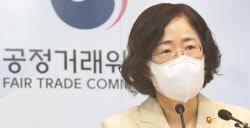 `허울뿐인 오픈소스` 구글 안드로이드…공정위, 역대 9위 과징금 `철퇴`