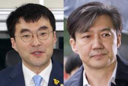 """""""조국 얘기에 눈물이 멈추지 않아""""...김남국, '2040 토론' 떠난 이유"""