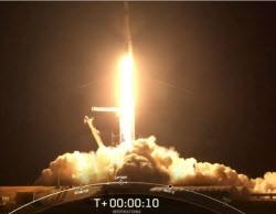 첫 민간인 궤도비행 성공…스페이스X, 우주 사업 독주 예고(종합)
