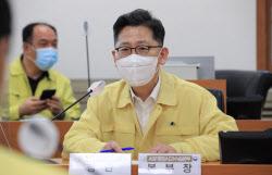 김현수 장관, 'G20 농업장관회의' 비대면 참석…지속가능한 농업 모색