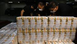 [포토]시중은행에 추석자금 방출하는 한국은행