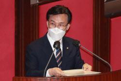 [포토]'질의하는 김민석 의원'