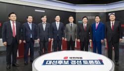 """尹·洪, 대격돌…""""보수궤멸 장본인""""vs""""법리대로 했을 뿐"""""""