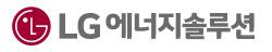 LG엔솔, 中제련기업 지분 4.8% 인수…니켈 2만톤 확보