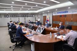 전기안전위원회 첫걸음…설비 검사·점검기준 논의 시작