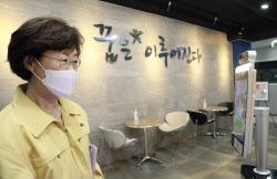 성희롱·가정폭력 예방교육 부진기관 인천철도본부·연대·경희대 등 '불명예'