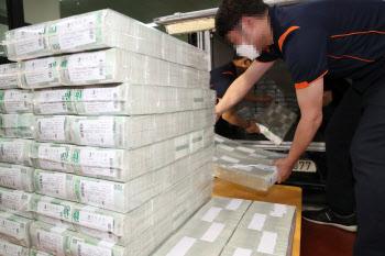 `거리두기 추석`에 신권 발행도 줄어…6년 만에 4兆대