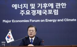"""文대통령 """"韓, 저탄소 경제전환 적극적 역할할 것"""""""