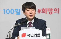 """`파격의 100일` 이준석, 리더십 위기도…""""더 나아질 것"""""""