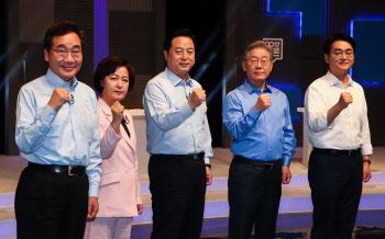 추석 민심이 향배 가른다…연휴에 더 바쁜 대선주자들[명절밥상 정치이야기]