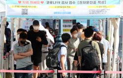[포토]인파로 북적이는 서울역 코로나19 선별진료소