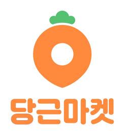 당근마켓, 관심사 커뮤니티 '남의집'에 10억 첫 투자..왜?