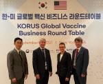 프레스티지바이오파마, 한미 글로벌 백신 파트너십 참가
