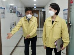 [포토] 소아·청소년 백신접종 관련 대책회의