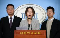 [단독]공수처, '제보사주 의혹' 15일 고발인 조사…입건은 '검토 중'