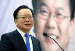 """김 총리 """"10월 말, 단계적 일상회복으로 완화"""""""