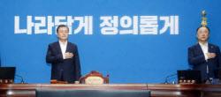 """'일감 몰아주기' 증여세 3배 늘었다…""""더 늘려야"""" Vs """"폐지해야"""""""