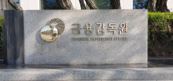 금감원·아시아개발은행 공동세미나…P2P감독제 발표