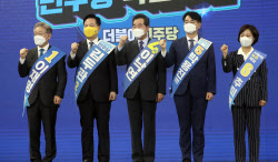이재명, 전북 경선서 과반 압승…김두관 사퇴
