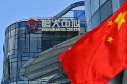 '파산위기' 헝다, 중국 500대 민영기업 순위 빠졌다…1위는?