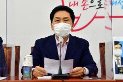 """김기현 """"대장동 의혹 책임, 이재명·곽상도 누구도 예외 없어"""""""