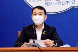 [포토]최고위, '발언하는 김용민'