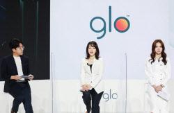 [포토]'글로 프로 슬림' 출시 온라인 기자간담회