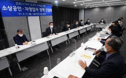 [포토]상인들의 발언 경청하는 김부겸 총리