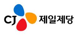 CJ제일제당, 대두 생산 1위 'CJ셀렉타' 매각 추진