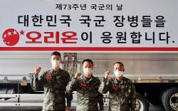 초코파이에 꼬북칩도…오리온 국군장병 선물세트 후원