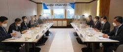 [포토]금융위원장-정책금융기관장 간담회