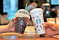스타벅스, 오늘 하루 음료 구매시 특별 디자인 '다회용컵' 제공