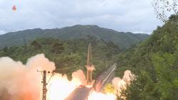 """스가 """"북한 발사체, 탄도미사일 가능성""""…최고인민회의 앞둔 北도발?"""