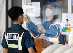 [속보]코로나19 백신 2차 접종 71.1만명, 접종 완료 누적 46.6%