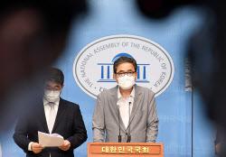 """곽상도 """"돈 문제 강박관념, 후원금도 조심""""…2년전 자서전 '눈길'"""