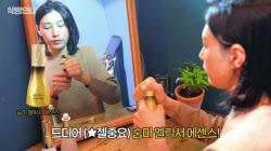 구독자 140만 식빵언니 김연경 피부 관리 노하우 대방출