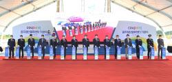 쿠팡, 호남권 최대 물류센터 '광주FC' 기공식 개최