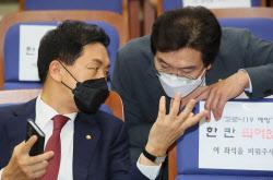 [포토]'논의하는 김기현-강민국'