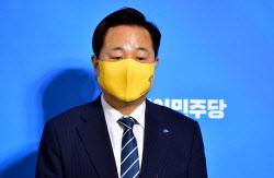 """김두관, 이재명 지지 호소…""""결론은 개혁성, 60% 승리 주자"""""""