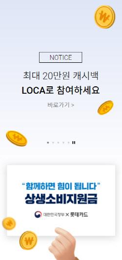 '카드캐시백'  고객 유치전에 조용한 마케팅…왜?