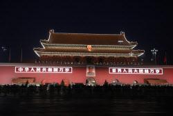 """중국 수도 베이징도 전력난에 정전?…""""계획된 작업일 뿐"""" 해명"""